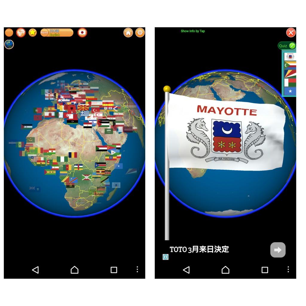 国境を覚えるお勉強-アプリ国歌と国旗