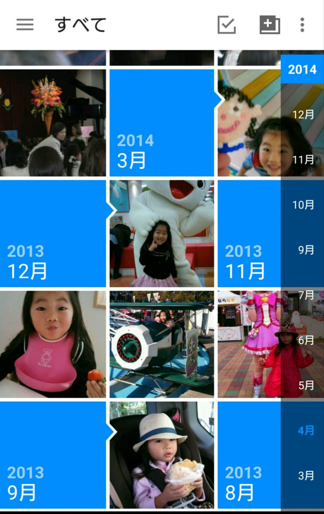 _20160711_085846