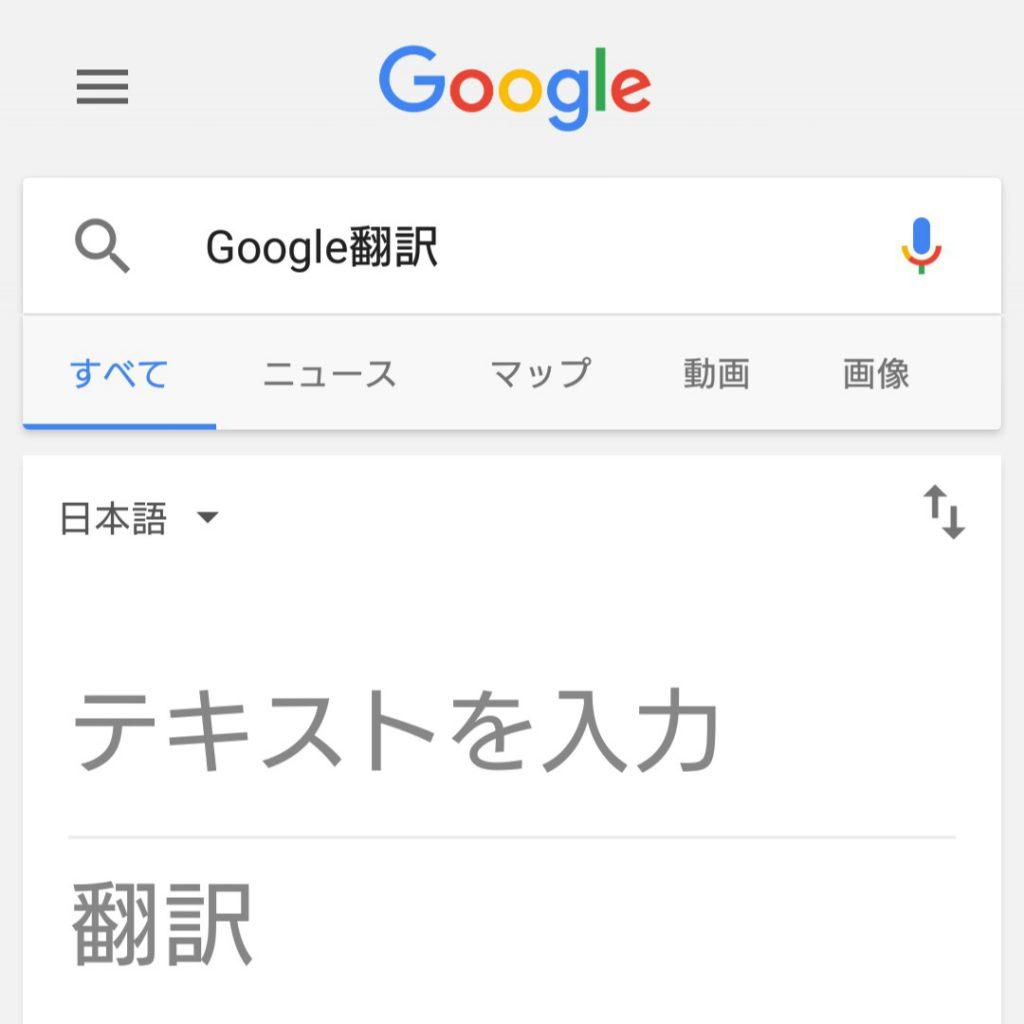 _20161014_081709
